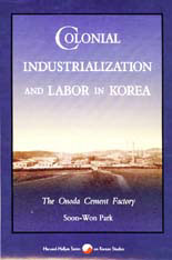 Cover: Colonial Industrialization and Labor in Korea in HARDCOVER