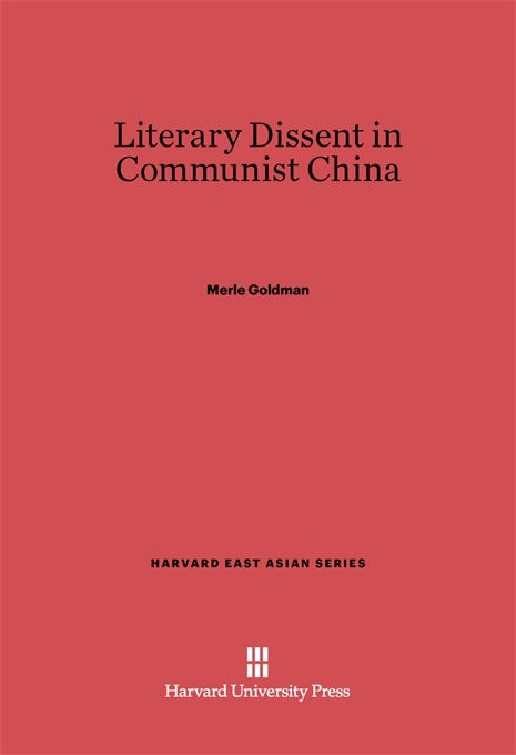 Cover: Literary Dissent in Communist China, from Harvard University Press