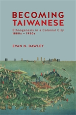 Cover: Becoming Taiwanese in HARDCOVER