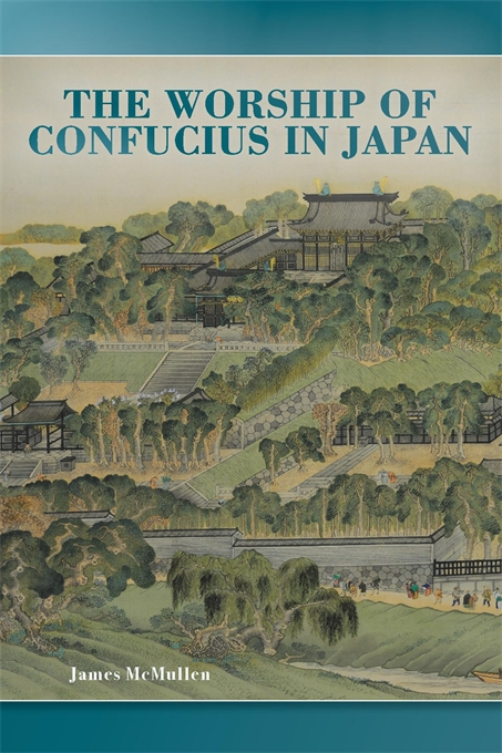 Cover: The Worship of Confucius in Japan, from Harvard University Press