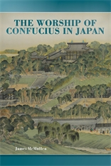 Cover: The Worship of Confucius in Japan in HARDCOVER