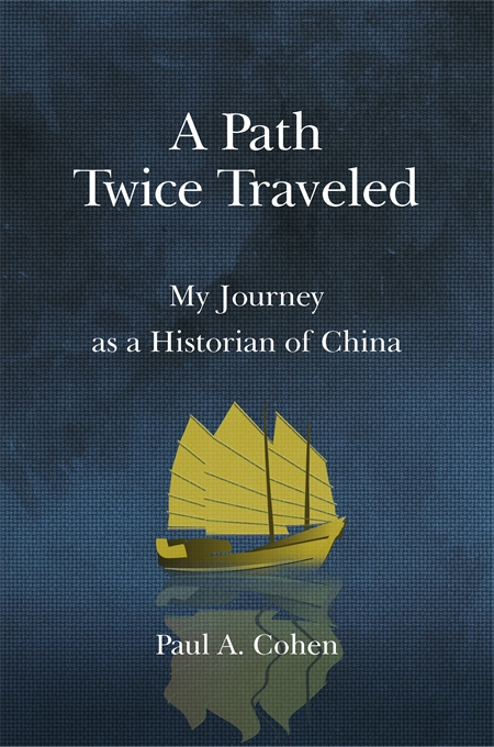 Cover: A Path Twice Traveled: My Journey as a Historian of China, from Harvard University Press