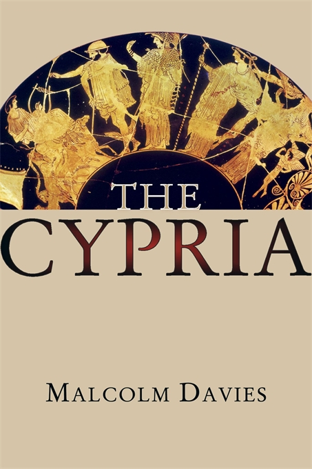Cover: The Cypria, from Harvard University Press