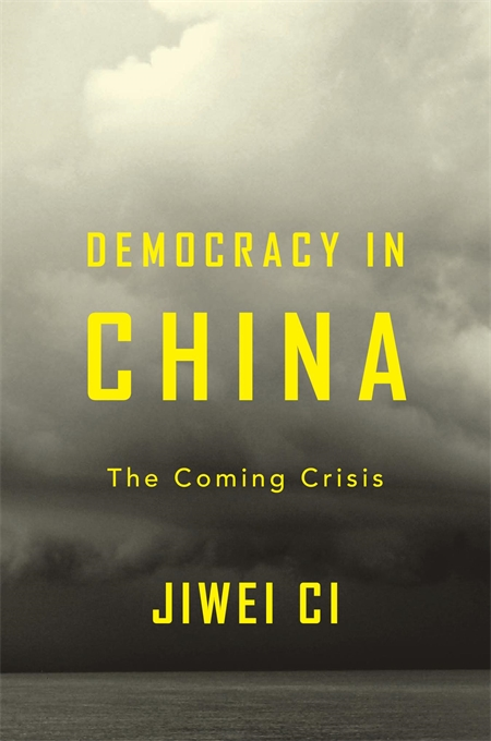 Cover: Democracy in China: The Coming Crisis, from Harvard University Press