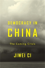 Cover: Democracy in China in HARDCOVER