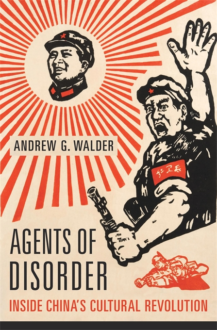 Cover: Agents of Disorder: Inside China's Cultural Revolution, from Harvard University Press