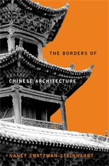 Cover: The Borders of Chinese Architecture