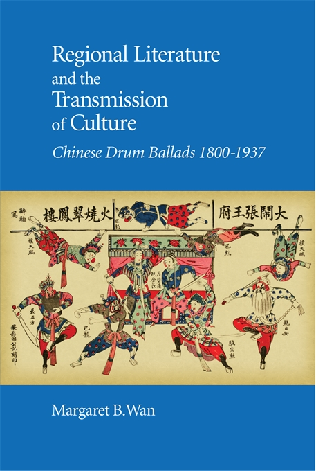 Cover: Regional Literature and the Transmission of Culture: Chinese Drum Ballads, 1800–1937, from Harvard University Press