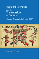 Cover: Regional Literature and the Transmission of Culture: Chinese Drum Ballads, 1800–1937