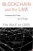 Jacket: Blockchain and the Law