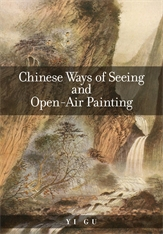 Cover: Chinese Ways of Seeing and Open-Air Painting in HARDCOVER