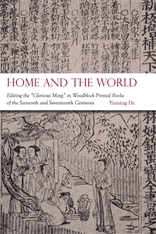 "Cover: Home and the World: Editing the ""Glorious Ming"" in Woodblock-Printed Books of the Sixteenth and Seventeenth Centuries"