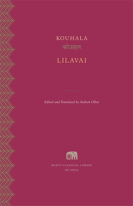 Cover: Lilavai, from Harvard University Press