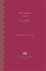 Cover: Lilavai in HARDCOVER