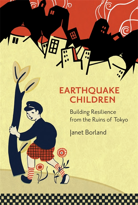 Cover: Earthquake Children: Building Resilience from the Ruins of Tokyo, from Harvard University Press