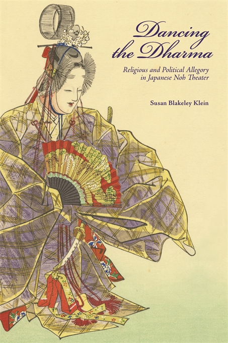 Cover: Dancing the Dharma: Religious and Political Allegory in Japanese Noh Theater, from Harvard University Press