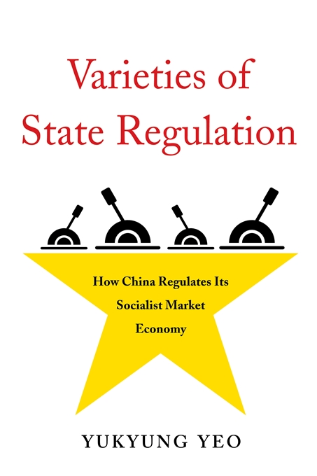 Cover: Varieties of State Regulation: How China Regulates Its Socialist Market Economy, from Harvard University Press