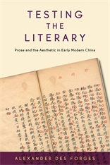 Cover: Testing the Literary: Prose and the Aesthetic in Early Modern China