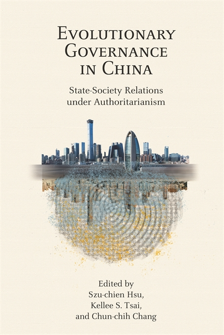 Cover: Evolutionary Governance in China: State–Society Relations under Authoritarianism, from Harvard University Press