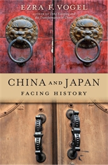 Cover: China and Japan: Facing History
