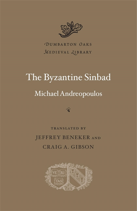 Cover: The Byzantine Sinbad, from Harvard University Press