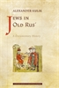 Cover: Jews in Old Rus´: A Documentary History