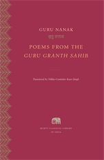 Cover: Poems from the <i>Guru Granth Sahib</i>