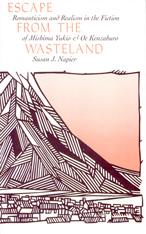 Cover: Escape from the Wasteland in PAPERBACK