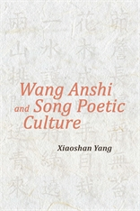Cover: Wang Anshi and Song Poetic Culture