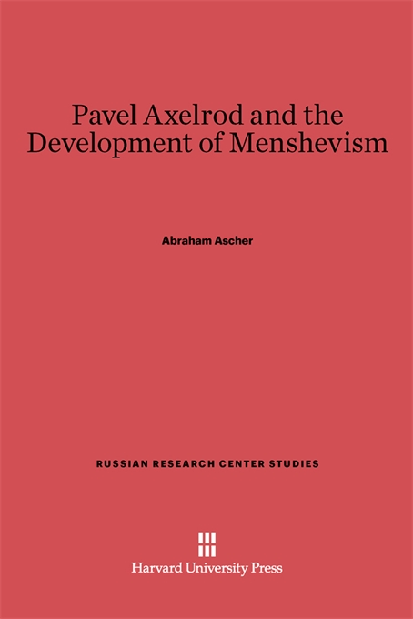 Cover: Pavel Axelrod and the Development of Menshevism, from Harvard University Press