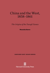 Cover: China and the West, 1858-1861: The Origins of the Tsungli Yamen