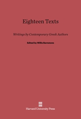 Cover: Eighteen Texts: Writings by Contemporary Greek Authors
