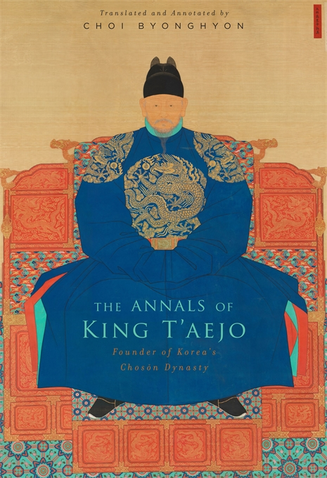 Cover: The Annals of King T'aejo: Founder of Korea's Chosŏn Dynasty, from Harvard University Press