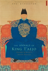 Cover: The Annals of King T'aejo in HARDCOVER