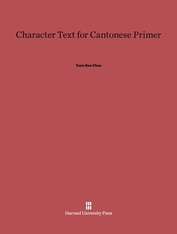 Cover: Character Text for Cantonese Primer