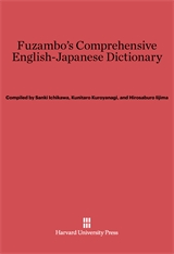 Cover: Fuzambo's Comprehensive English-Japanese Dictionary