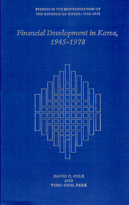 Cover: Financial Development in Korea, 1945–1978, from Harvard University Press