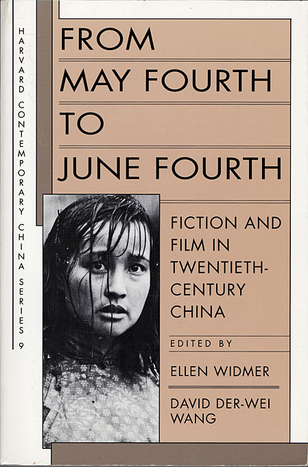 Cover: From May Fourth to June Fourth: Fiction and Film in Twentieth-Century China, from Harvard University Press