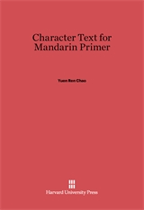 Cover: Character Text for Mandarin Primer