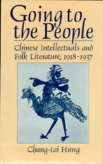 Cover: Going to the People: Chinese Intellectuals and Folk Literature, 1918–1937