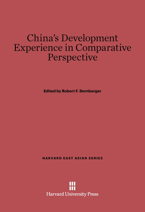 Cover: China's Development Experience in Comparative Perspective, from Harvard University Press