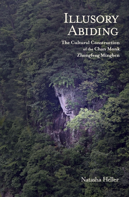 Cover: Illusory Abiding: The Cultural Construction of the Chan Monk Zhongfeng Mingben, from Harvard University Press