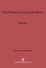 Cover: The Chinese Vernacular Story