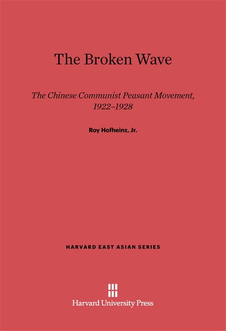 Cover: The Broken Wave: The Chinese Communist Peasant Movement, 1922-1928, from Harvard University Press
