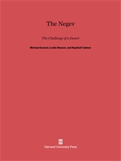 Cover: The Negev: The Challenge of a Desert, Second Edition