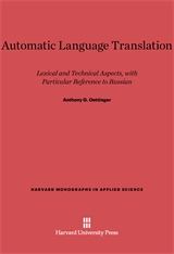 Cover: Automatic Language Translation: Lexical and Technical Aspects, with Particular Reference to Russian