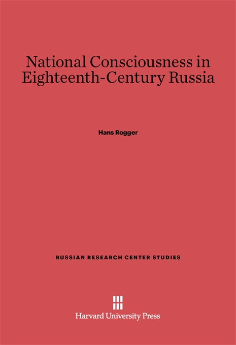 Cover: National Consciousness in Eighteenth-Century Russia, from Harvard University Press