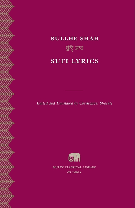 Cover: Sufi Lyrics, from Harvard University Press