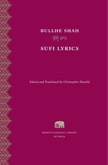 Cover: Sufi Lyrics in HARDCOVER