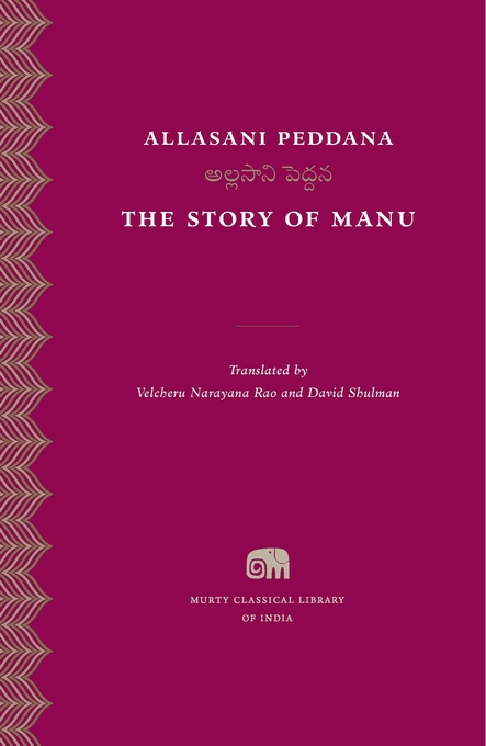 Cover: The Story of Manu, from Harvard University Press